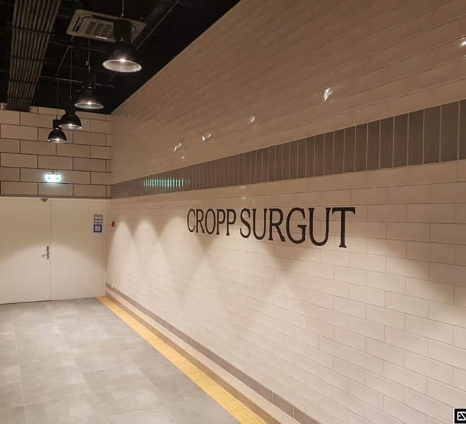cropp-surgut-pix (23)