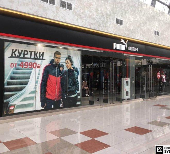 tk-savyolovskij-puma-msk (5)