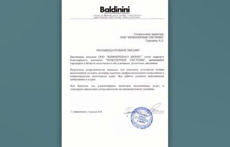 ООО «КОММЕРШИАЛ БИЗНЕС»